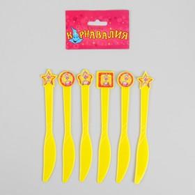Набор пластиковых ножей «Шары», набор 6 шт., цвет жёлтый Ош
