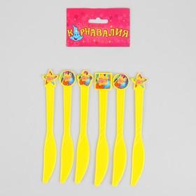 Набор пластиковых ножей «Праздник», набор 6 шт., цвет жёлтый Ош