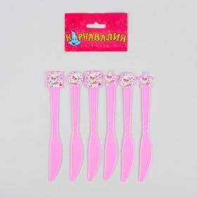 Набор пластиковых ножей «Бабочки», набор 6 шт., цвет розовый Ош