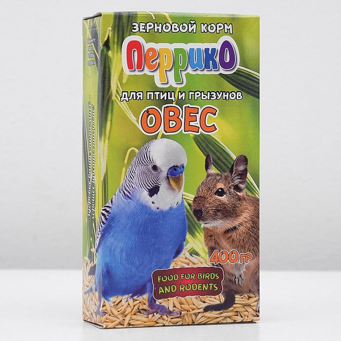 Овес Перрико для птиц и грызунов, коробка 400 г