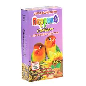 """Корм зерновой """"Перрико стандарт"""" для средних попугаев, коробка, 500 г"""