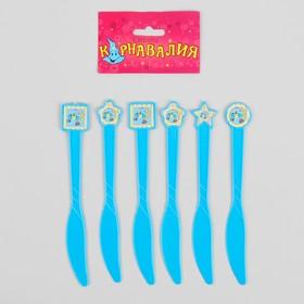 Набор пластиковых ножей «Бэби», набор 6 шт., цвет голубой Ош
