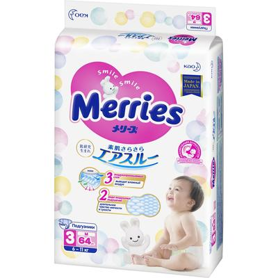 Подгузники Merries M (6-11 кг), 64 шт - Фото 1