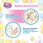 Подгузники-трусики Merries, размер L (9-14 кг), 44 шт - Фото 10