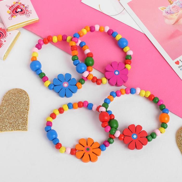 Браслет детский Выбражулька цветы с бусинами, цвет МИКС