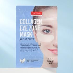 Коллагеновая маска для области вокруг глаз, 30 шт