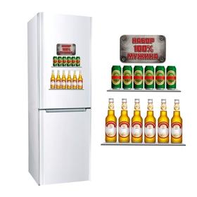Наклейка для холодильника 'Набор 100% мужика', 2 листа Ош