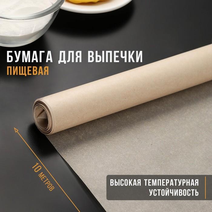Бумага для выпечки Доляна, 30 см × 10 м, в термоусадке
