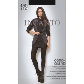 Колготки женские INCANTO Cotton Club 150 den, цвет чёрный (nero), размер 3