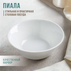Салатник 200 мл, 11 см, цвет белый