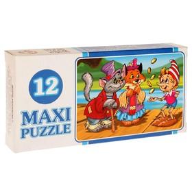 Макси-пазл «Сказки», 12 элементов, МИКС Ош