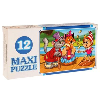 Макси-пазл «Сказки», 12 элементов, МИКС - Фото 1