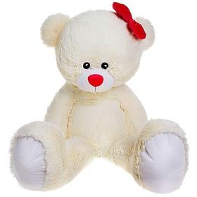 Мягкая игрушка «Мишка Лапа», 103 см, МИКС Ош