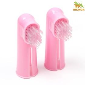 Набор из 2 зубных щеток-напальчников, микс цветов Ош