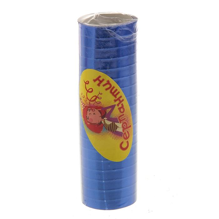 Серпантин, набор 18 катушек, блестящий, цвет синий