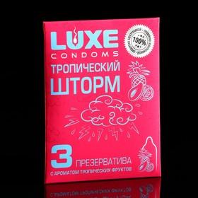 Презервативы «Luxe» Тропический шторм, Манго, 3 шт Ош