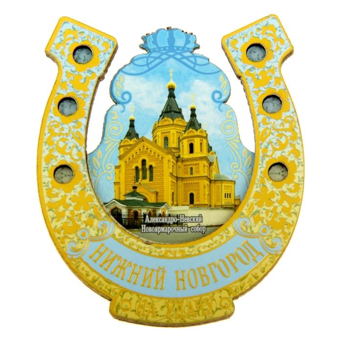 Магнит-подкова Нижний Новгород