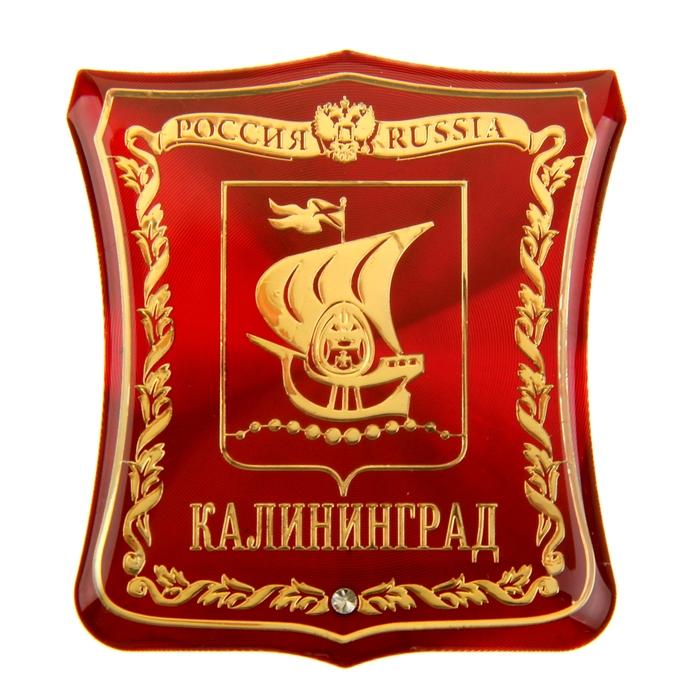 Магнит-герб Калининград