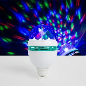 Лампа хрустальный шар d=8 см, с подвесом 220V Ош