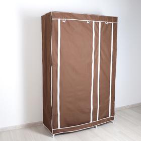 Шкаф для одежды 110×45×175 см, цвет кофейный Ош