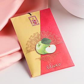 Саше ароматическое 'Яблоко', 10 гр, 'Богатство Аромата' Ош