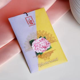 Саше ароматическое 'Цветочный аромат', 10 г, 'Богатство Аромата' Ош