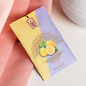Аромасаше конверт Queen Fair 10 гр Лимон Ош