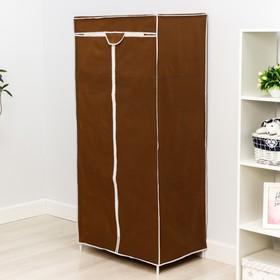Шкаф для одежды, 75×45×145 см, цвет кофейный Ош