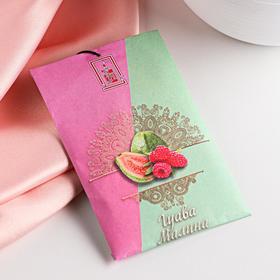 Аромасаше конверт Queen Fair 10 гр Гуава и малина Ош