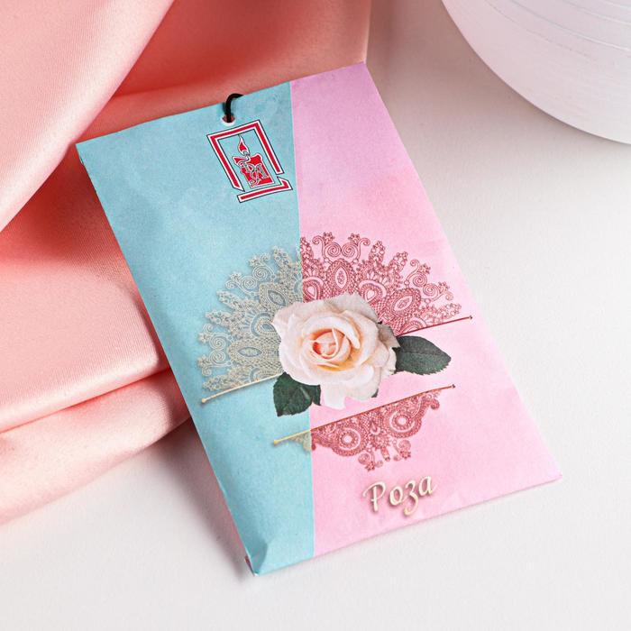 Арома-саше, аромат роза 10 гр
