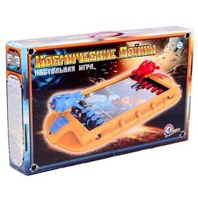 Настольная спортивная игра «Космические войны»