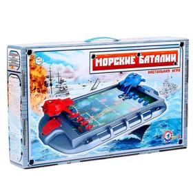 Настольная спортивная игра «Морские баталии»