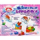 """Творческий набор для создания бомбочек для ванны """"Насекомые"""" - Фото 2"""