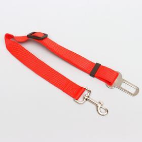 Автомобильный ремень безопасности для собак особо прочный, 68 х 2,5 см, микс цветов Ош