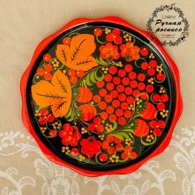 Тарелка «Лимонница», хохлома, 20 см