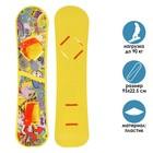 Сноуборд детский с облегчёнными креплениями, цвета МИКС
