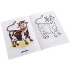 Раскраска для малышей «Домашние животные» - Фото 2