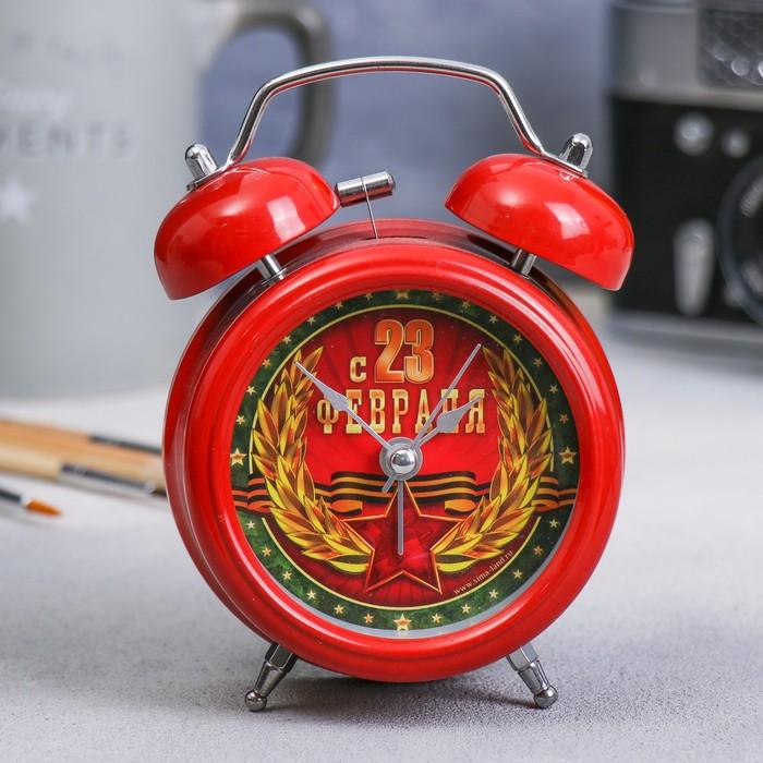 Часы-будильник «С 23 февраля», диам. 8,7 см