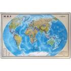 Накладка на стол «Карта мира», 590 ? 380 мм
