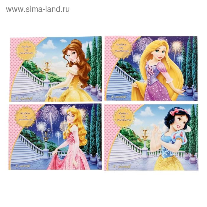 """Альбом для рисования А4, 8 листов на скрепке """"Дисней. Принцессы-33"""" лён, 4 вида МИКС"""