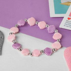 Браслет детский 'Выбражулька' ракушка, цвет розово-фиолетовый Ош