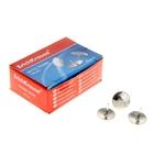 Кнопки канцелярские, никелированные 12 мм, 50 штук, Erich Krause