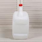 Канистра пищевая, 15 л, со сливом, белая - Фото 11