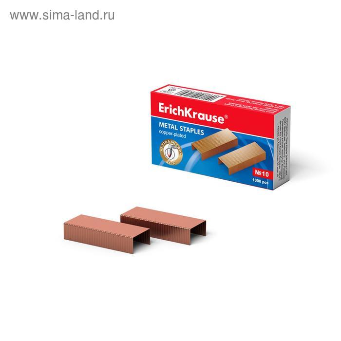 Скобы для степлера № 10, Erich Krause омедненные, 1000 штук