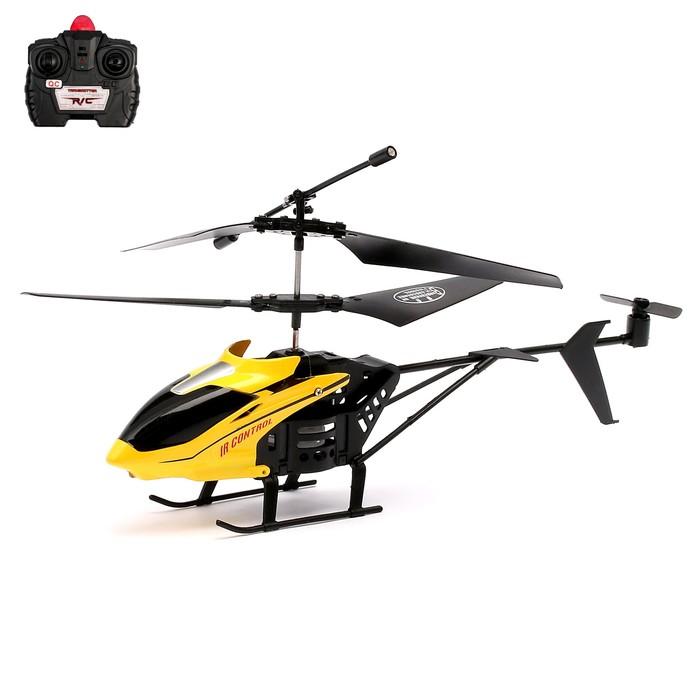 Вертолёт радиоуправляемый «Воздушный король», цвета МИКС