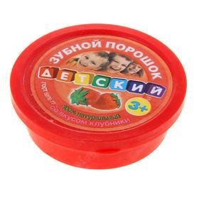 Детский зубной порошок со вкусом клубники, 25г Ош