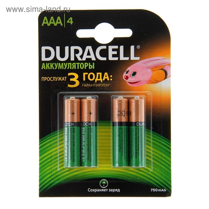 Аккумулятор Duracell, Ni-Mh, AAA, HR03-4BL, 1.2В, 750 мАч, блистер, 4 шт.