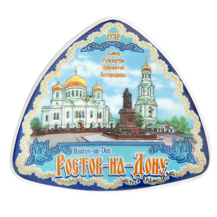 Магнит-треугольник Ростов-на-Дону