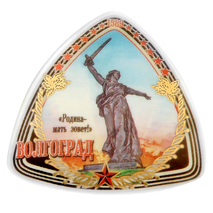 Магнит-треугольник Волгоград