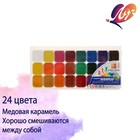 Акварель «Луч» Классика, 24 цвета, без кисти